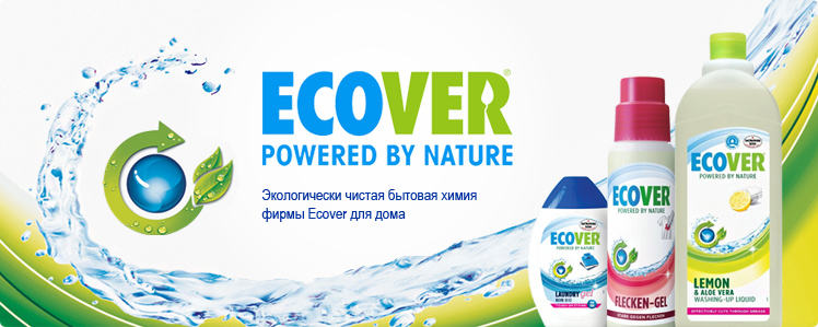Ecover_small